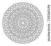 Christmas Mandala For Coloring.