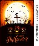 halloween background with... | Shutterstock .eps vector #733263496