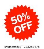 50 percent off sticker.... | Shutterstock .eps vector #733268476