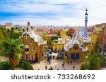 park guell in spain | Shutterstock . vector #733268692