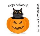 happy halloween  vector... | Shutterstock .eps vector #733289068