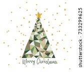 vector christmas tree... | Shutterstock .eps vector #733299625