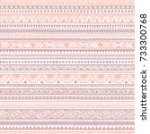 seamless ethnic pattern. tribal ... | Shutterstock .eps vector #733300768