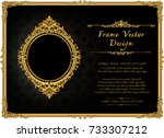 royal frame on black pattern... | Shutterstock .eps vector #733307212