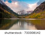 stormy autumn reflection at... | Shutterstock . vector #733308142