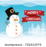 merry christmas design  | Shutterstock .eps vector #733312975