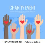 charity event  hands raised in... | Shutterstock .eps vector #733321318