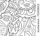 seamless mehndi vector pattern. ... | Shutterstock .eps vector #733338022