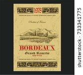 vintage wine label. drawing... | Shutterstock .eps vector #733341775