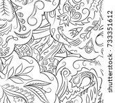 seamless mehndi vector pattern. ... | Shutterstock .eps vector #733351612