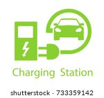 charging for electric vehicles. ... | Shutterstock .eps vector #733359142