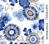 seamless pattern in white and... | Shutterstock .eps vector #733361392