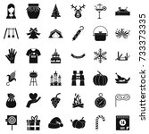 celebration icons set. simple... | Shutterstock .eps vector #733373335
