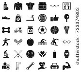 health icons set. simple style... | Shutterstock .eps vector #733374802