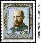 vienna  austria   june 22  1984 ... | Shutterstock . vector #733384672