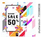 autumn sale memphis style web... | Shutterstock .eps vector #733388038