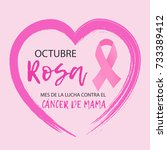 spanish language  octubre rosa... | Shutterstock .eps vector #733389412