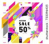 autumn sale memphis style web...   Shutterstock .eps vector #733396435