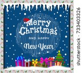 merry christmas and happy new... | Shutterstock .eps vector #733403326