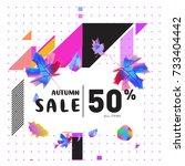autumn sale memphis style web... | Shutterstock .eps vector #733404442