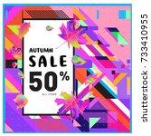 autumn sale memphis style web... | Shutterstock .eps vector #733410955