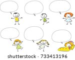 cartoon kids with speech bubbles | Shutterstock .eps vector #733413196