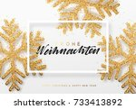 frohe weihnachten. xmas... | Shutterstock .eps vector #733413892