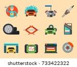auto car repair service symbols ...   Shutterstock .eps vector #733422322