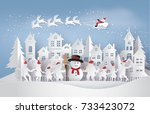 merry christmas and happy new... | Shutterstock .eps vector #733423072