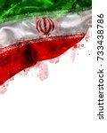 grunge colorful flag iran with... | Shutterstock . vector #733438786