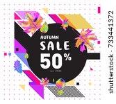 autumn sale memphis style web... | Shutterstock .eps vector #733441372