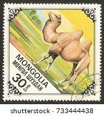 moscow russia   circa october... | Shutterstock . vector #733444438