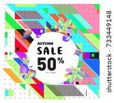 autumn sale memphis style web...   Shutterstock .eps vector #733449148
