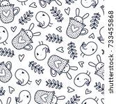doodles cute seamless pattern.... | Shutterstock .eps vector #733455868