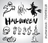 halloween set  drawn halloween  ... | Shutterstock .eps vector #733458118