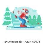 smiling cross country skier... | Shutterstock .eps vector #733476475