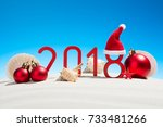 festive new years concept with... | Shutterstock . vector #733481266