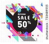 autumn sale memphis style web...   Shutterstock .eps vector #733489555