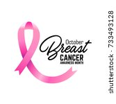 breast cancer awareness symbol ... | Shutterstock .eps vector #733493128