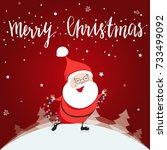 little happy santa claus... | Shutterstock .eps vector #733499092