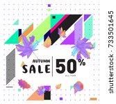 autumn sale memphis style web... | Shutterstock .eps vector #733501645