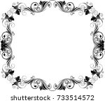 vector floral design element | Shutterstock .eps vector #733514572