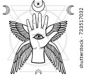 mystical symbol  human hand ... | Shutterstock .eps vector #733517032