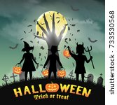 halloween kids in front of... | Shutterstock .eps vector #733530568