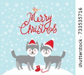 merry christmas new year's card ... | Shutterstock .eps vector #733535716