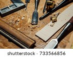tools on the desktop in the... | Shutterstock . vector #733566856