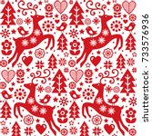 christmas folk red seamless... | Shutterstock .eps vector #733576936