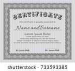 grey certificate diploma or... | Shutterstock .eps vector #733593385