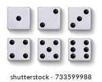 set of vector realistic white... | Shutterstock .eps vector #733599988