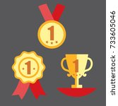 medal with trophy  and ribbon... | Shutterstock .eps vector #733605046